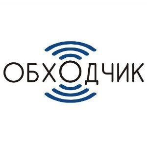 Оборудование для системы ОБХОДЧИК