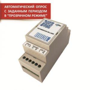 Беспроводной LPWAN Контроллер для считывания цифрового интерфейса RS485/CAN для передачи в сеть LoRaWAN